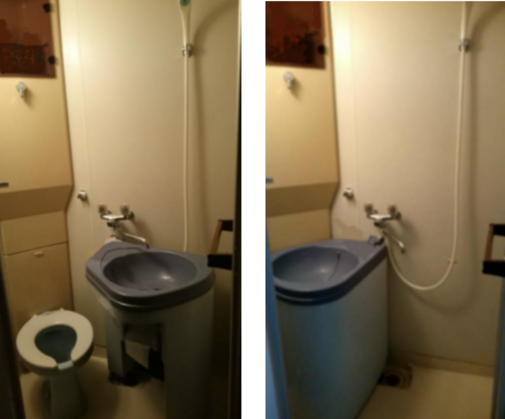 画像(シャワー室)